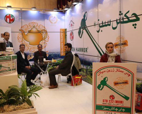 چای چکش سیز در هفدهمین نمایشگاه بین المللی تخصصی چای