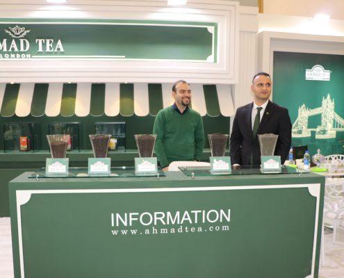 چای احمد درهفدهمین نمایشگاه بین المللی تخصصی چای